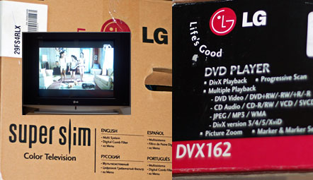 LG TV and DVD player