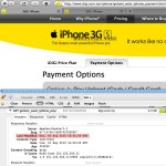 DiGi iPhone Page Has Wrong Modification Date via HTTP