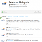 TM UniFi Downtime: Exercise Your Rights